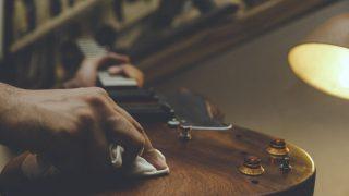 Gitarre reinigen