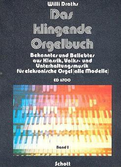 Das klingende Orgelbuch Band 1