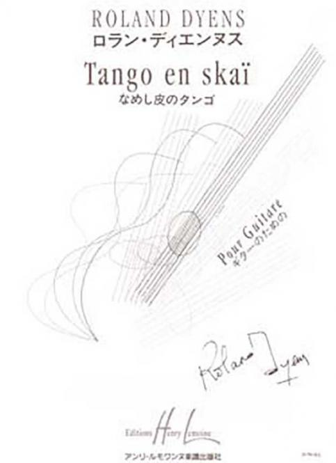 Tango en Skai