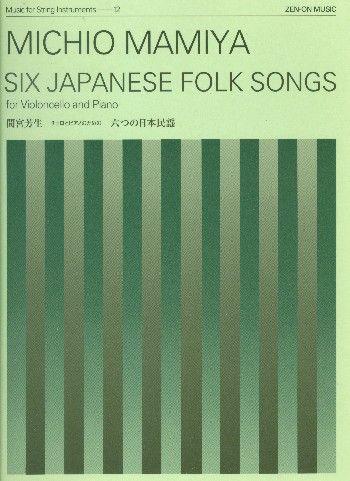 6 Japanese Folk Songs