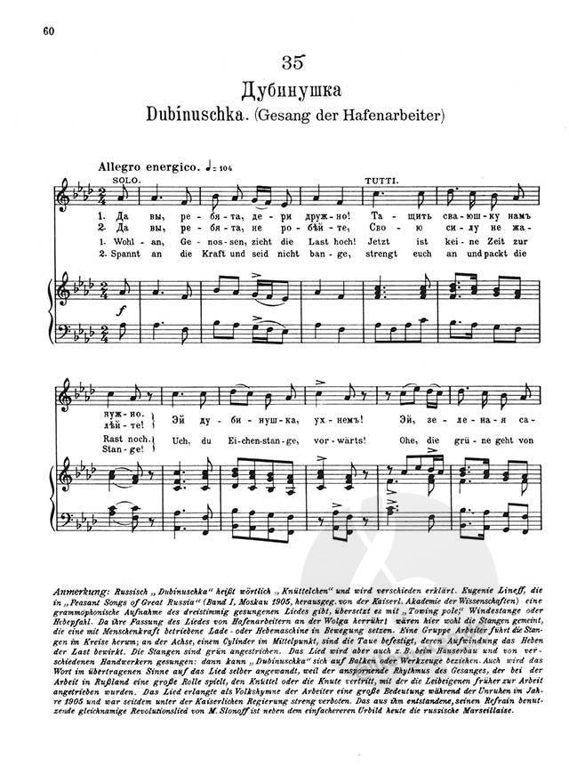 Russische christliche lieder noten